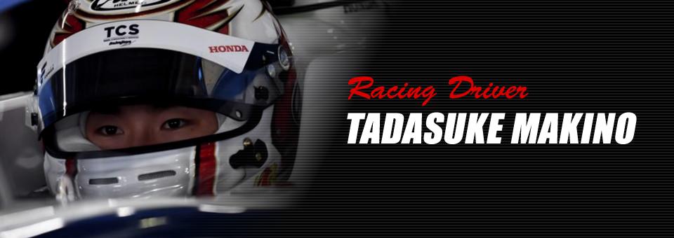 TADASUKE MAKINO-2016